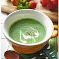 ほうれん草のスープ ナツメグを加えて甘みアップ!