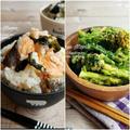 【調味料シリーズ/白だし編】鮭とワカメのだし炊き込み & マヨだしコチュジャン和え