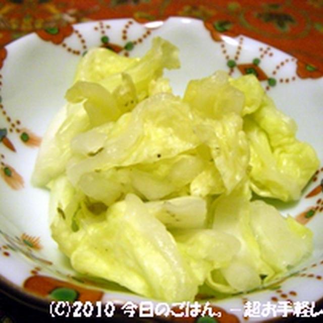 白菜の浅漬け ゆずこしょう風味 たまには一味変えて(^_-)-☆