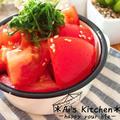 夏が来た♡我が家定番夏レシピ♡トマト好きのための*5分でやみつきトマトナムル♡