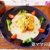 チーズ添え豚キムチ炒飯
