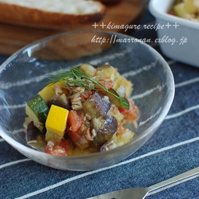 ツナと夏野菜いろいろサラダ