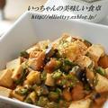 肉なし♪麻婆茄子豆腐オクラ♪ by エリオットゆかりさん