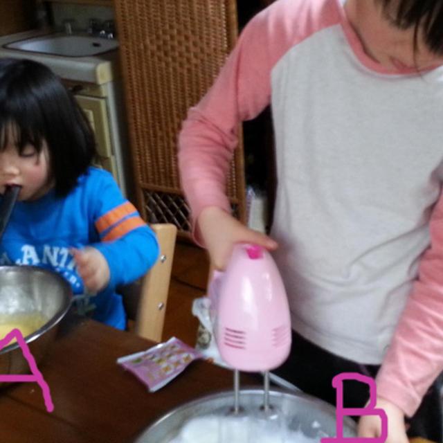 作りやすい分量に変更! シフォンケーキやっと完成です
