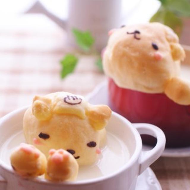 のぼせニャンコのお風呂スープ