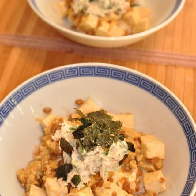 ねばねば卵納豆とツナマヨの仲良し丼