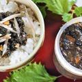 ■自家製保存食【コッテリ甘辛!大葉ニンニク味噌】菜園採りの大量の大葉使いです♪