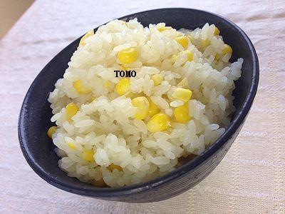 新米宮崎コシヒカリ de バター香るとうもろこしご飯