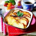 りんごと蜂蜜♡レンジで時短なシナモンパンプティング♡ by sumisumiさん