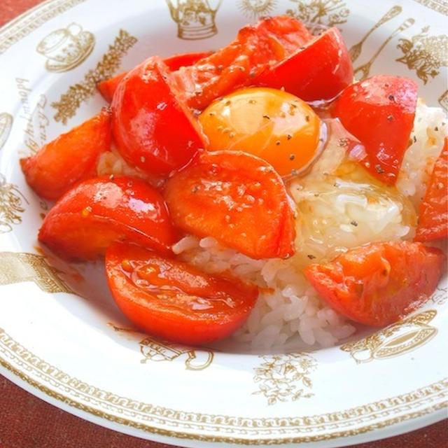 超簡単なプチ贅沢!温かいフルーツトマトのイタリアン卵かけごはん。