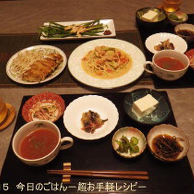 9/2の晩ごはん 餃子と冷たいパスタと小鉢いろいろ、和洋折衷でサッカー応援しながらちびちびと
