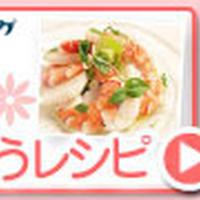 【サフラン香るトマトご飯】