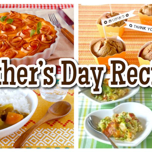 母の日に作りたいヘルシーレシピ 7選  | 英語料理 レシピ動画 | OCHIKERON