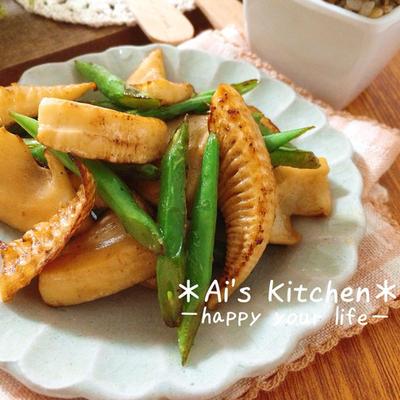 さっと出せる副菜*簡単シンプルレシピ♡たけのこのバターしょうゆ炒め♡