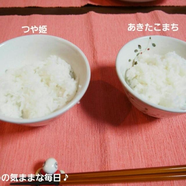パックご飯の食べ比べで生姜焼き☆