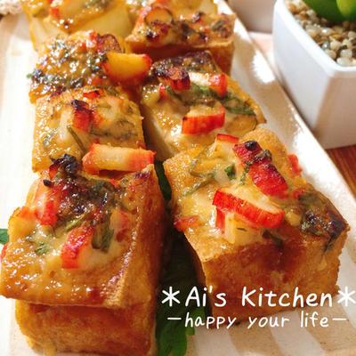トースターで簡単♡こんがり美味しい*厚揚げのカラフル味噌マヨ焼き♡