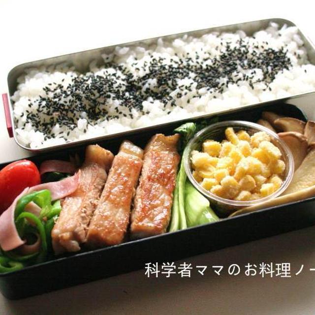 豚肉のソース焼きがメインのお弁当☆
