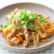 【ラクうまおかず】定番食材で作る!豚こまと野菜のピリ辛スタミナ炒め