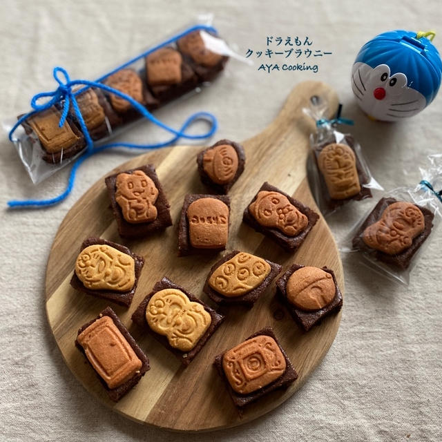 よく質問されるアプリ♡と子ども大喜びドラえもんクッキーブラウニー