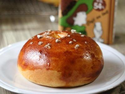 >塩バターあんぱんのレシピ、そしてらくのうマザーズのカフェオレへの愛を語る by ほずみさん