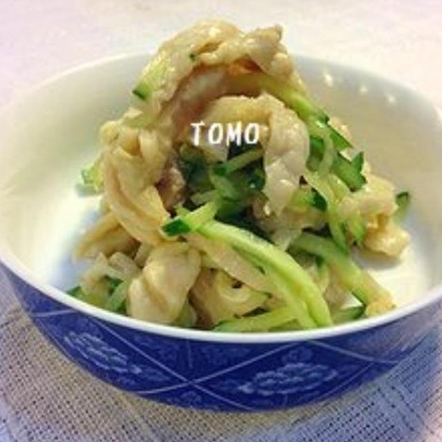 ヤフートップページに掲載していただきました 「鶏皮とキュウリの中華和え」 &  授賞式に出席しました^^