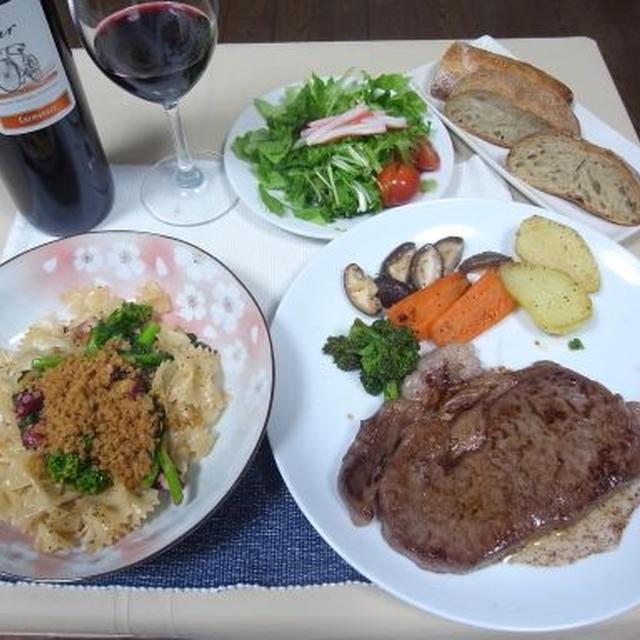 おいしい肉でワインを楽しむ