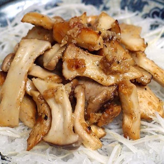 エリンギの醤油麹(しょうゆ麹)焼き