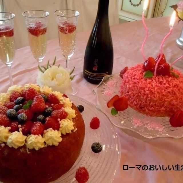 お誕生日♪・・・にババと ピンクのいちごケーキを~♪