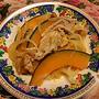 【ほっこり~ホッとする】簡単!かぼちゃのホットサラダ♪
