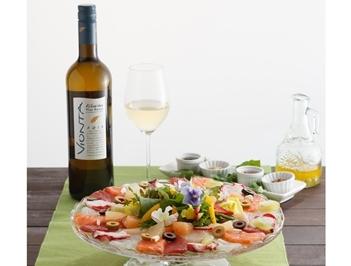 海のワイン「ビオンタ」に合うカルパッチョパーティー!「カルパー」レシピコンテスト
