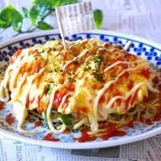 野菜嫌いでもおいしく食べられる!「野菜たっぷりのごはん・麺」レシピ