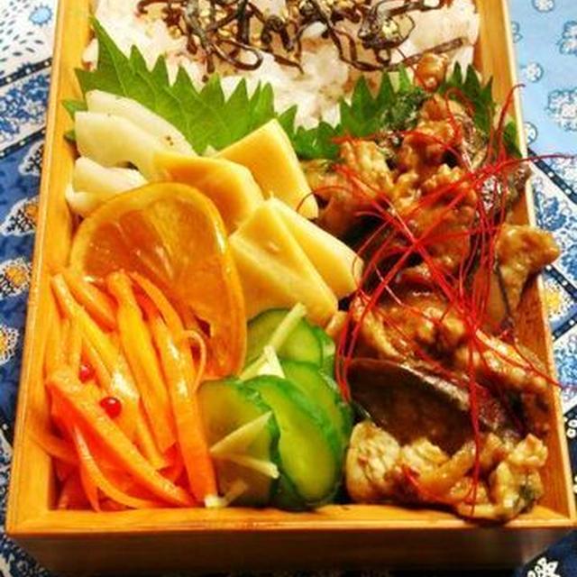 2015/8/28茄子と豚肉の味噌炒め弁当