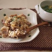 ガーリックライス・簡単ニラ玉スープ