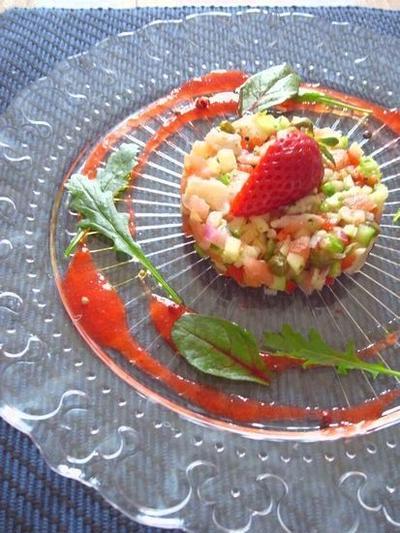 ホタテのタルタル、苺ソース添え&苺にあんまりまつわらない想ひ出小話