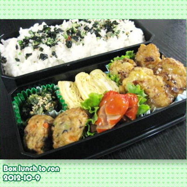 ★10月9日のお弁当~鶏むね肉のピカタ~