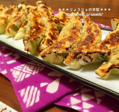 *【recipe】ささみと小松菜の餃子*