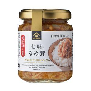 ランキング第3位は、信州産えのきを100%使用した「七味なめ茸」。<br><br>一般的ななめ茸では...