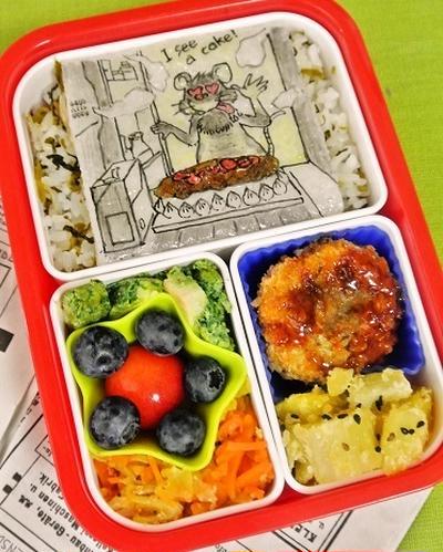 我流レシピ&小技で教科書キャラ弁/メンチカツのきれいな揚げ方