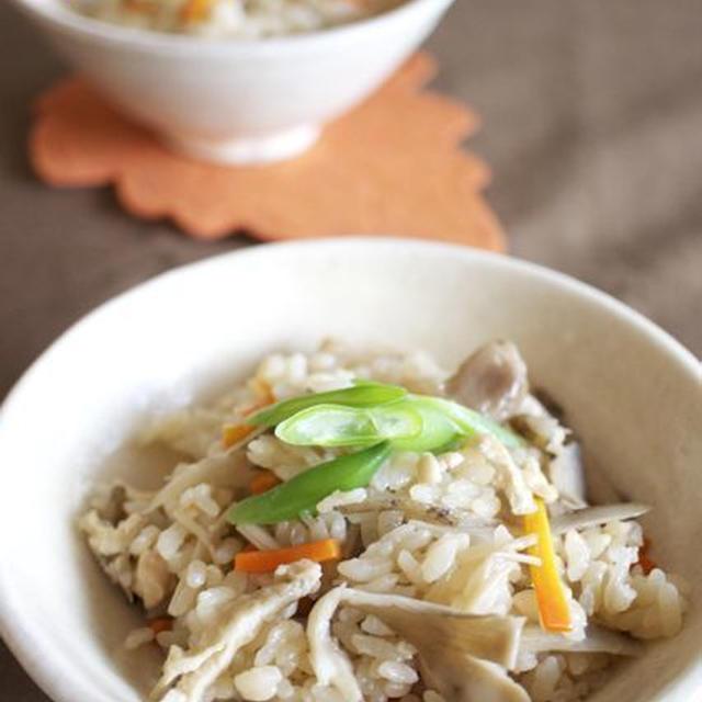 秋の具だくさん 炊き込みご飯 *18日米食の日