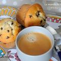 Muffins à la vanille (et pépites de chocolat) (チョコチャンクと)バニラマッフィン