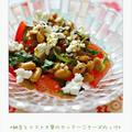 ☆納豆とトマト大葉のカッテージチーズのっけ / 30日の朝ごはん☆ by Ayaさん