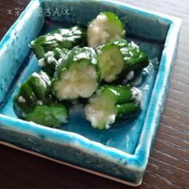 胡瓜のにんにく塩麹漬け