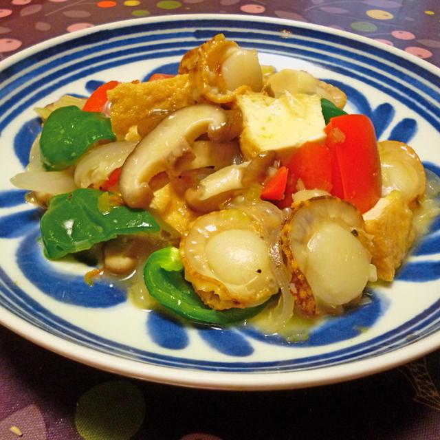 ホタテと厚揚げの中華煮