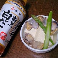 出汁までずずいっと飲み干して♡ アサリとアスパラ、豆腐のサッと煮 #ヤマキ #割烹白だし