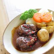 キングサーモンの塩グリルの献立と《レシピ:牛すね肉の赤ワイン煮込み》