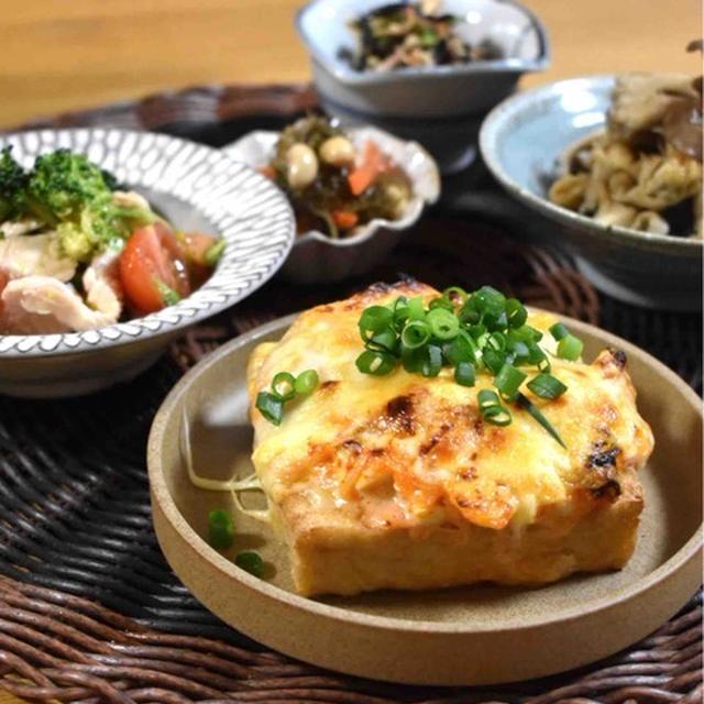 【厚揚げのキム卵チーズ焼き】#簡単#時短#トースター調理#包丁不要