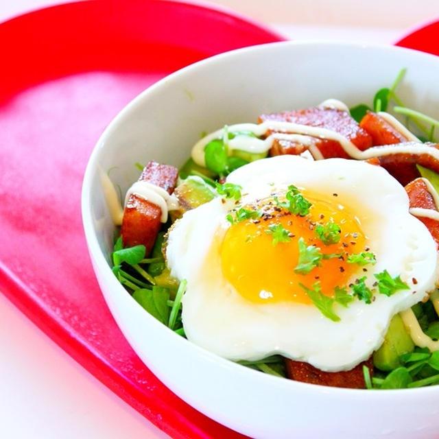 【動画】アボカドスパム丼の作り方レシピ-おうちカフェごはんメニュー☆