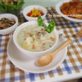 オレガノ&バジル☆野菜たっぷりあさりの豆乳チャウダー by strawberry-macaronさん