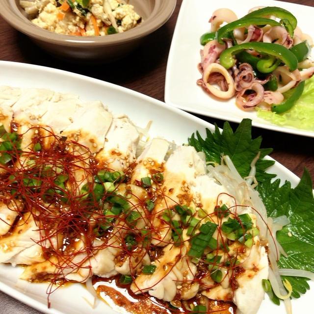 『よだれ鶏・煎り豆腐』作ってみたぁ~。By yu→