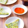 焼肉のタレとどうぞ。チーズ入りニラチヂミのレシピ